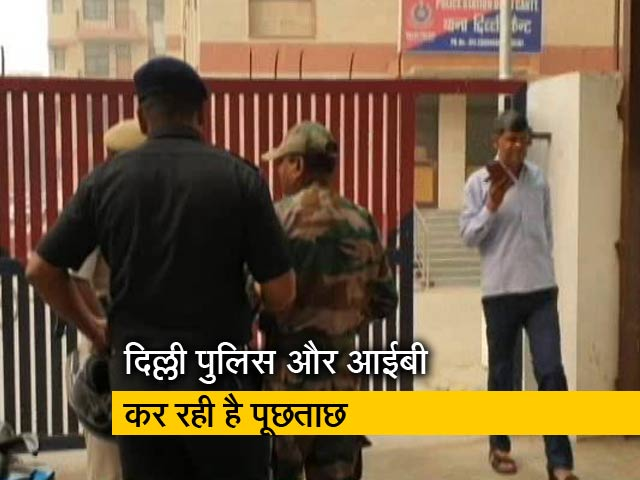 Video : जासूसी के आरोप में सेना का पूर्व अधिकारी हिरासत में