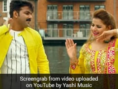 Bhojpuri Cinema: पवन सिंह ने इस भोजपुरी सॉन्ग से  YouTube पर मचाई धूम, खूब देखा जा रहा Video
