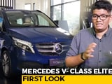 Video : Mercedes-Benz V-Class Elite First Look