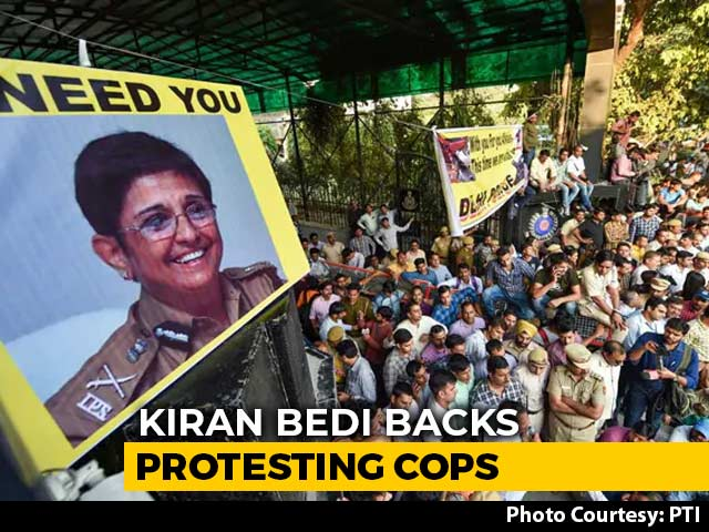 "Video : ""They Need To Be Protected By Seniors"": Kiran Bedi After Cops' Protest"