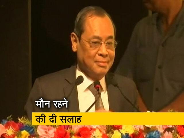 Videos : सीजेआई रंजन गोगोई ने कहा- कड़वा सच यादों में रहना चाहिए