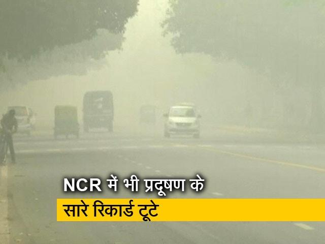 Videos : सिटी एक्सप्रेस : जान ले सकती है दिल्ली की हवा