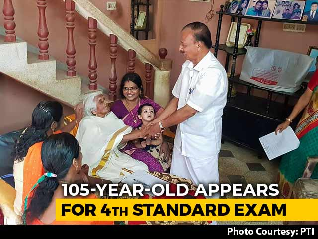 Video : 105-Year-Old Granny From Kerala Appears For Class 4 Exams