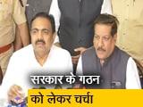 Video : महाराष्ट्र: कांग्रेस नेता पृथ्वीराज चव्हाण ने कहा- तीनों दलों के बीच जारी रहेगी बातचीत
