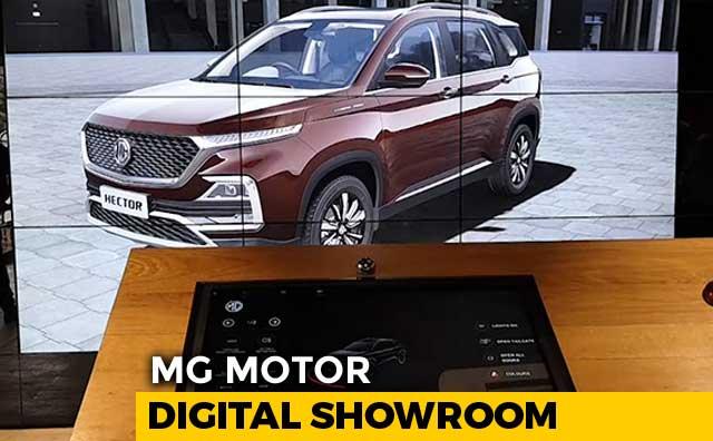 Video : MG Motor Digital Showroom