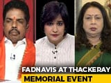 Video : Sena Workers Taunt Devendra Fadnavis At Bal Thackeray Memorial Event
