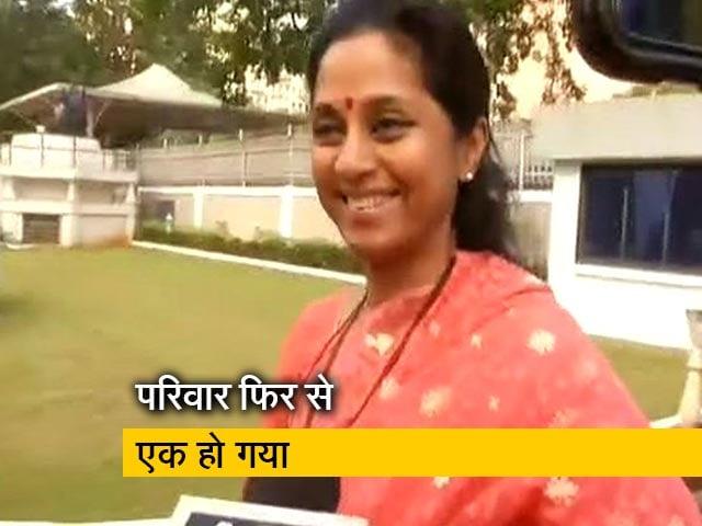 Video : Maharahstra: आज का दिन सभी के लिए बहुत बड़ा दिन है: सुप्रिया सुले