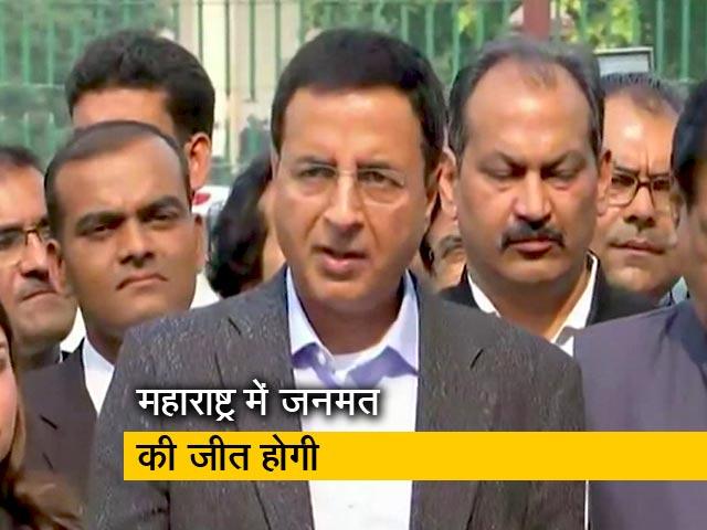 Videos : भाजपा और अजित पवार को फ्लोर टेस्ट पर मिलेगा करार जवाब: कांग्रेस