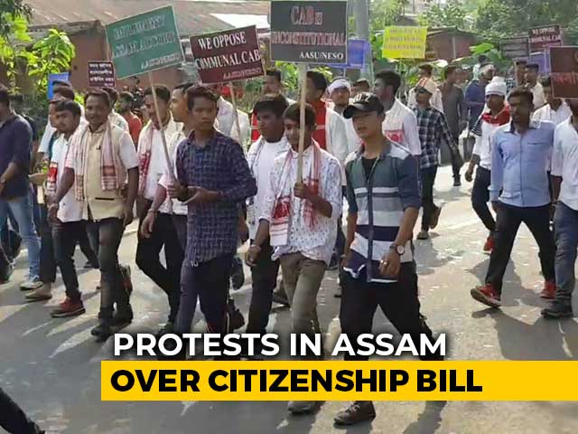 Video : Protests Against Citizenship Bill In North-East States
