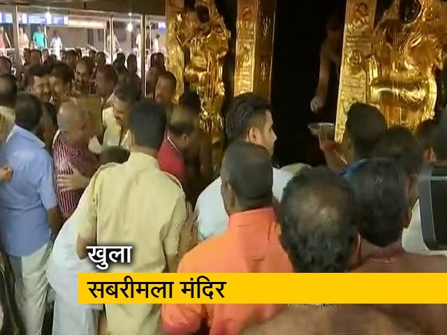 Videos : सबरीमला मंदिर: दीपा राहुल ईश्वर से खास बातचीत
