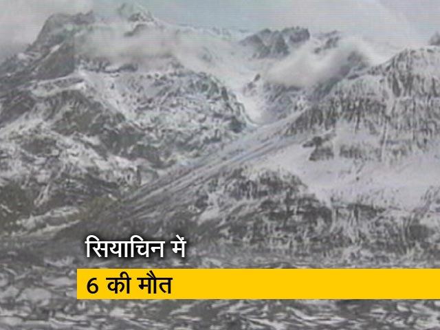 Videos : हिमस्खलन में 4 जवानों, दो पोर्टरों की मौत