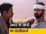 Video : संसद मार्च के दौरान छात्रों पर लाठीचार्ज, हिरासत में लिए गए छात्रों को छोड़ा गया
