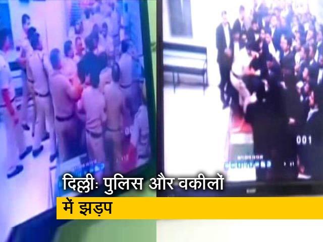 Video : दिल्ली के तीस हजारी कोर्ट में हंगामा