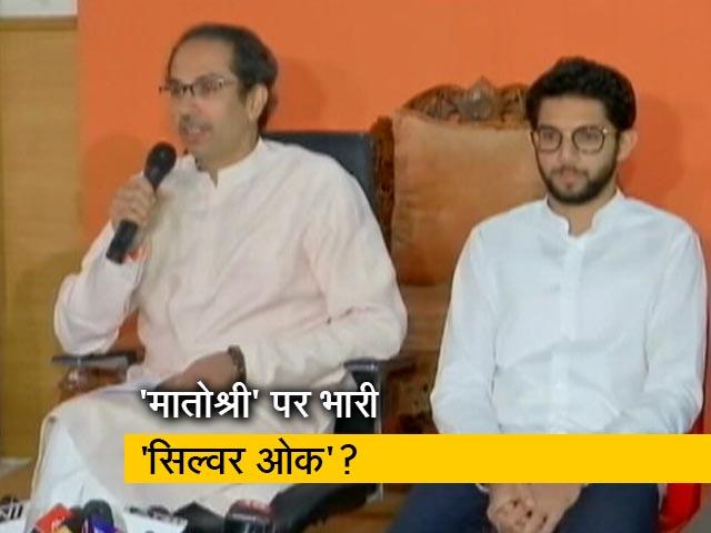 Videos : उद्धव पर बीजेपी ने लगाया 'मातोश्री' का कद घटाने का आरोप