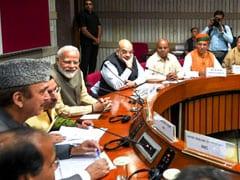 बजट से पहले सर्वदलीय बैठक में पीएम मोदी ने कहा- हर मुद्दे पर चर्चा करने को तैयार है सरकार