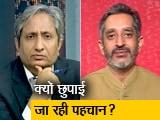 Video : रवीश कुमार का प्राइम टाइम: चुनाव में चंदा देने वाले की पहचान छुपाने का क्या मकसद?