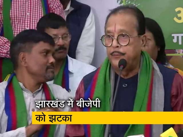 Videos : झारखंड में बीजेपी के 4 उम्मीदवारों के सामने आजसू उम्मीदवार