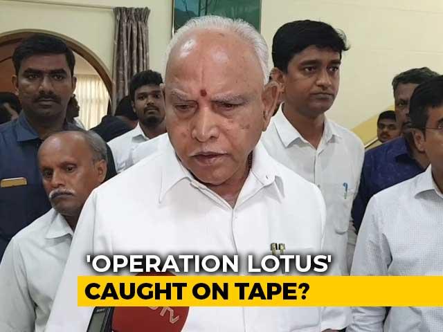 Video : Amit Shah Supervised Karnataka Revolt, Says BS Yediyurappa In Leaked Clip