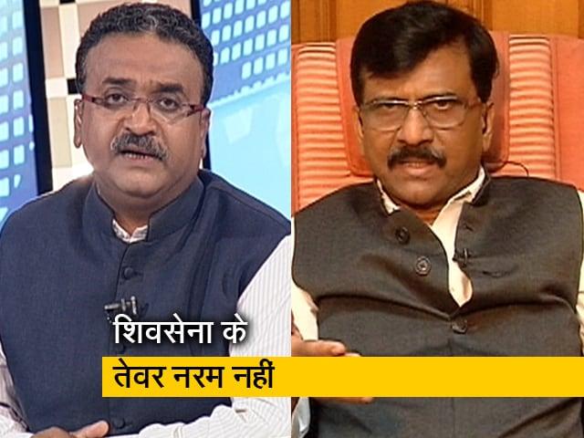Videos : महाराष्ट्र में जारी खींचतान पर संजय राउत ने NDTV से की खास बातचीत