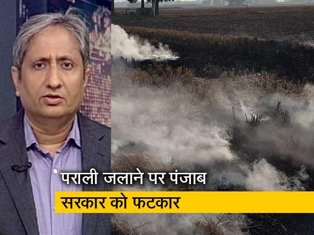 Videos : रवीश कुमार का प्राइम टाइम : जनता को साफ हवा के अधिकार पर कोर्ट सख्त
