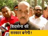 Video : कांग्रेस क्या करेगी यह मैं नहीं कह सकता: मनोहर जोशी