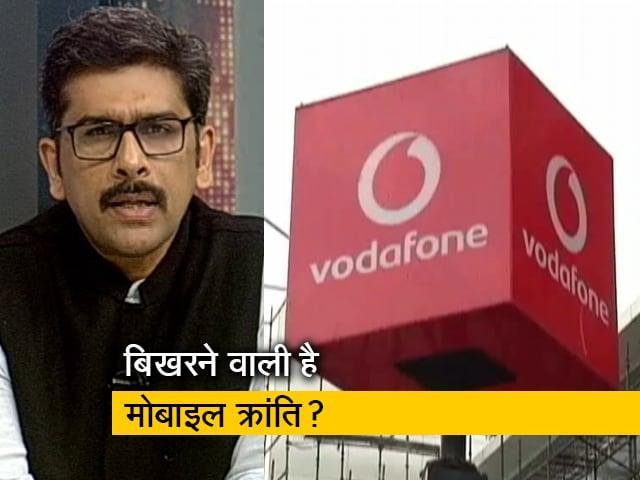 Videos : खबरों की खबर: क्या डूब रही हैं टेलीकॉम कंपनियां?