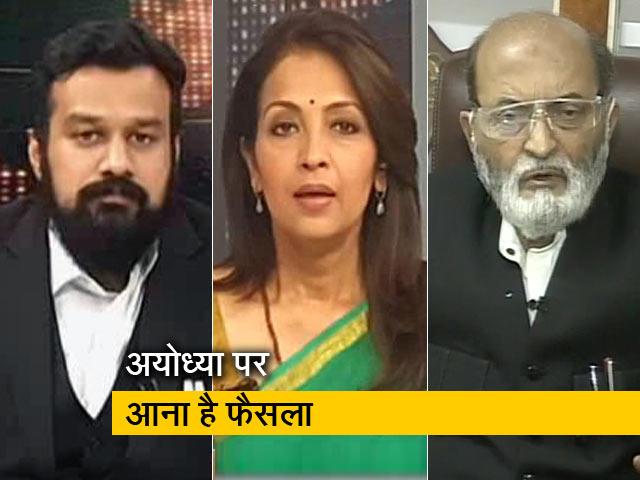 Videos : HOT TOPIC: अयोध्या में इंसाफ और अमन का सवाल