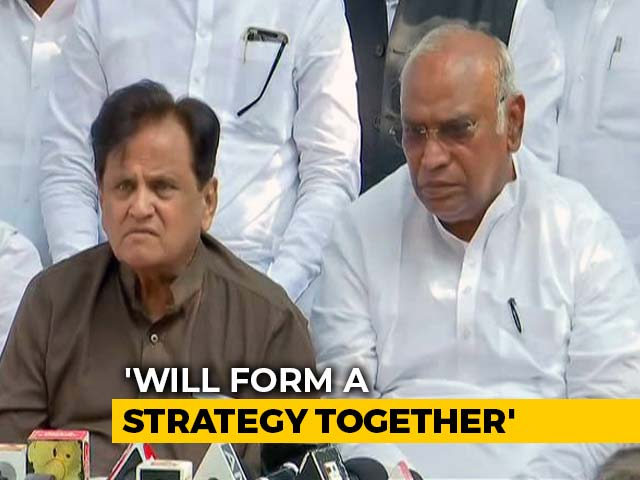 "Video : ""We Along With NCP And Sena Will Defeat BJP In Trust Vote"": Congress"