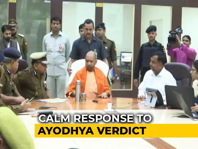 Video : Ayodhya Verdict: Sentiment Across States
