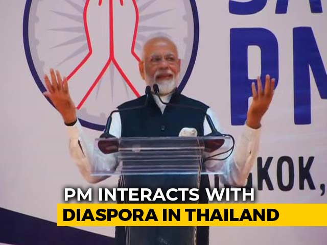 """Video : """"India's Northeast To Become Gateway to Southeast Asia"""": PM In Thailand"""