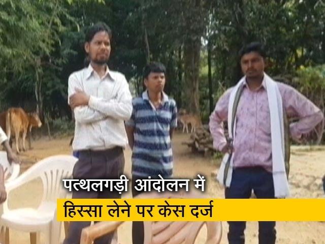 Video : खूंटी में 10 हजार आदिवासियों पर देशद्रोह का केस!