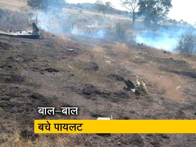 Videos : नौसेना का लड़ाकू विमान MiG-29K क्रैश हुआ