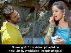 खेसारी लाल यादव ने काजल राघवानी संग YouTube मचाया तहलका, 1 करोड़ से ज्यादा बार देखा गया Video