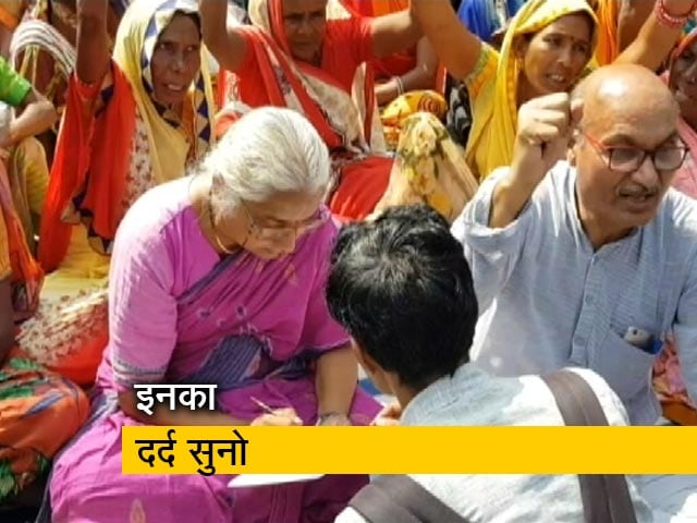 Videos : मध्य प्रदेश: इन डूबे हुए लोगों की कौन सुनेगा ?