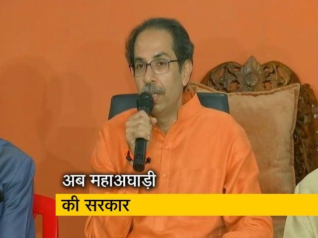 Videos : महाराष्ट्र में ठाकरे सरकार, अजित पवार की घर वापसी