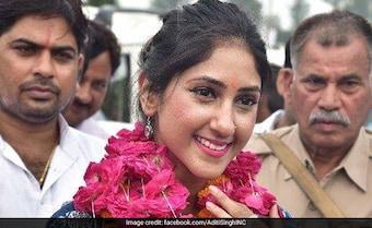 रायबरेली से कांग्रेस की विधायक अदिति सिंह पार्टी के MLA अंगद सिंह से करेंगी शादी