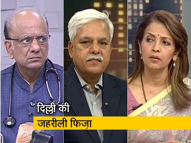 Videos : प्राइम टाइम: क्या हमें साफ दिल्ली नहीं मिल सकती?