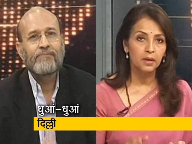 Videos : हॉट टॉपिक: समय रहते दिल्ली सरकार ने क्यों नहीं उठाए प्रदूषण के खिलाफ कदम?