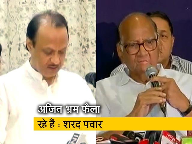 Videos : महाराष्ट्र में जारी सियासी ड्रामे के बीच अजित और शरद पवार में ट्वीट वार