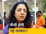 Videos : Maharashtra: बनाया जा रहा है सत्ता में भागीदारी का समीकरण