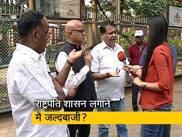 Videos : पक्ष-विपक्ष: कौन बनेगा महाराष्ट्र का मुख्यमंत्री?