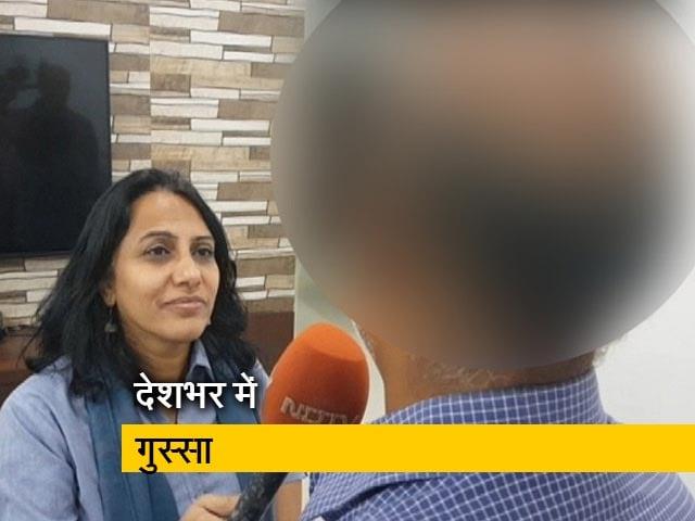 Videos : हैदराबाद रेप केस पीड़िता के पिता ने NDTV से की बात