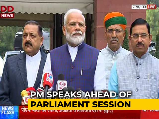 "Video : ""Want Frank Discussions On All Matters"": PM Ahead Of Parliament Session"