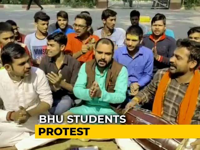 Video : Students On Warpath As BHU Appoints Muslim Teacher For Sanskrit