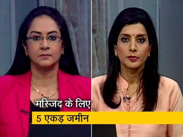 Videos : अयोध्या विवाद पर सुप्रीम कोर्ट ने सुनाया फैसला