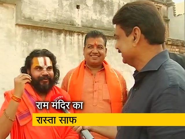 Videos : अयोध्या मामला: फैसले के बाद अयोध्या के साधु-संत क्या सोच रहे हैं?