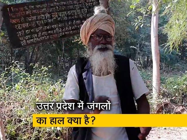 Videos : रवीश कुमार का प्राइम टाइम: एक मिसाल हैं बुंदेलखंड के भैयाराम यादव