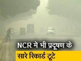 Video : सिटी एक्सप्रेस : जान ले सकती है दिल्ली की हवा