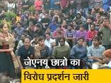 Video : JNU: जारी है छात्रों का प्रदर्शन, शिक्षकों के संगठन भी उतरे छात्रों के आंदोलन में