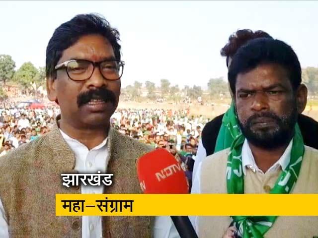 Video : आखिर भाजपा को क्यों वोट दें लोग?: हेमंत सोरेना